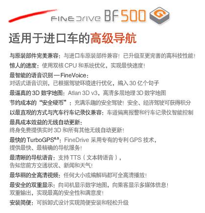 BF500 G