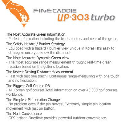 UP303 Turbo