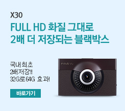 2017 신제품 32G로 64G 효과!