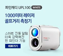 스마트 진동 알림으로 더욱 강력해진 핀 파인더 기능