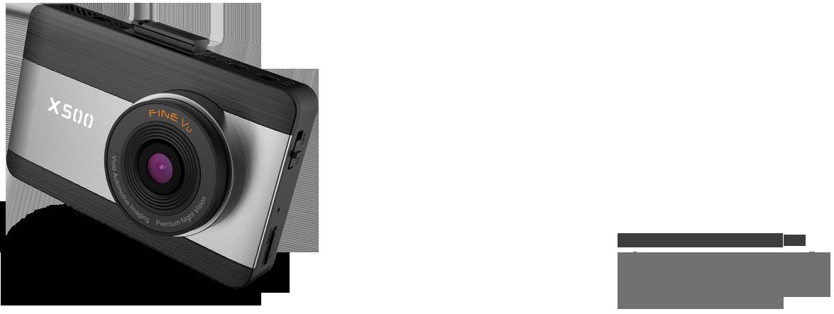 IPS 패널 / 2배저장 블랙박스 X500 예약판매